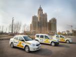 Астана Такси 661