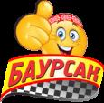 Такси Баурсак - Караганда